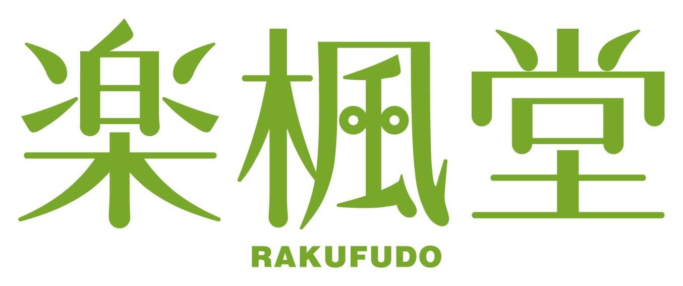 rakufudo