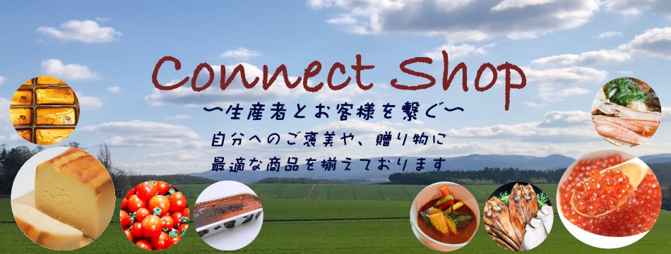 ConnectShop