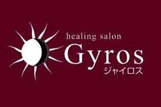 healing goods Gyros ジャイロス