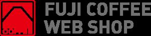 富士珈琲通販サイト|三重県津市の自家焙煎ネットショップ