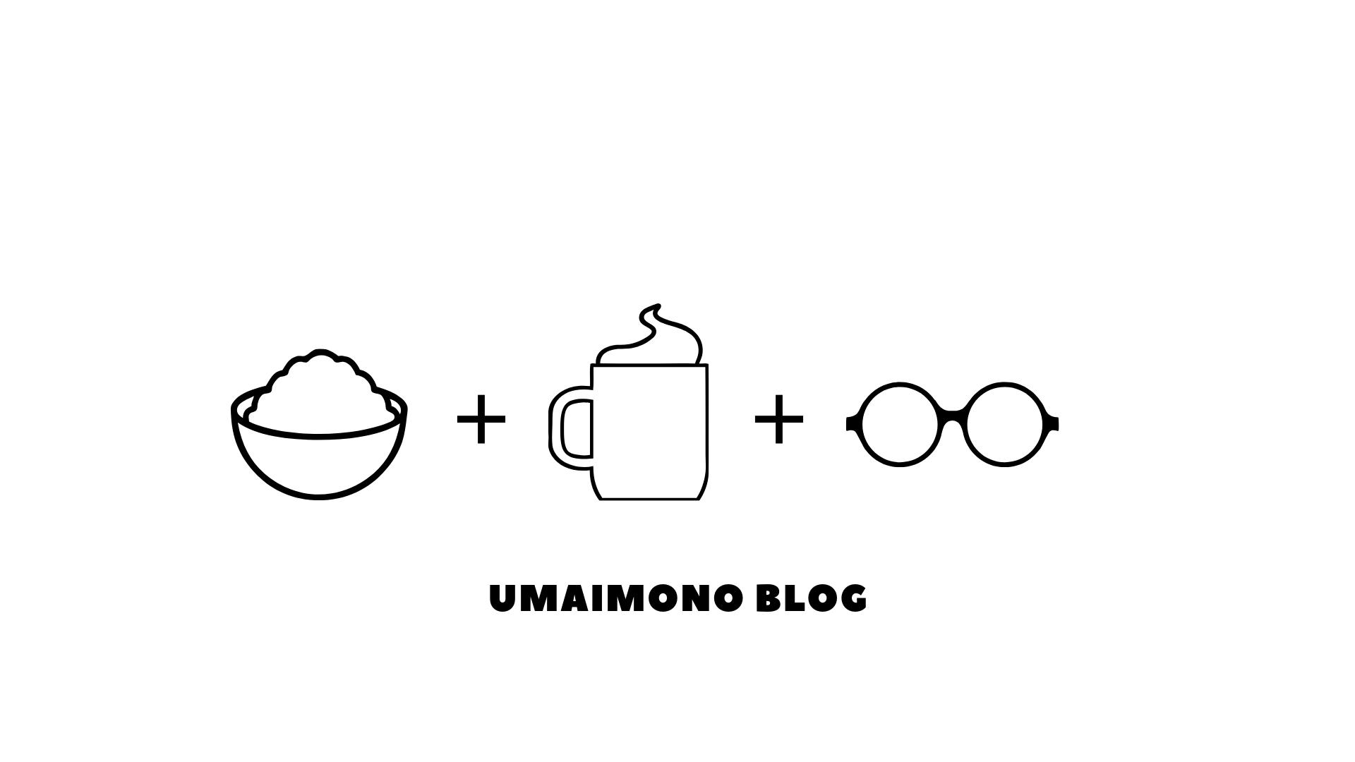 umaimonoblog