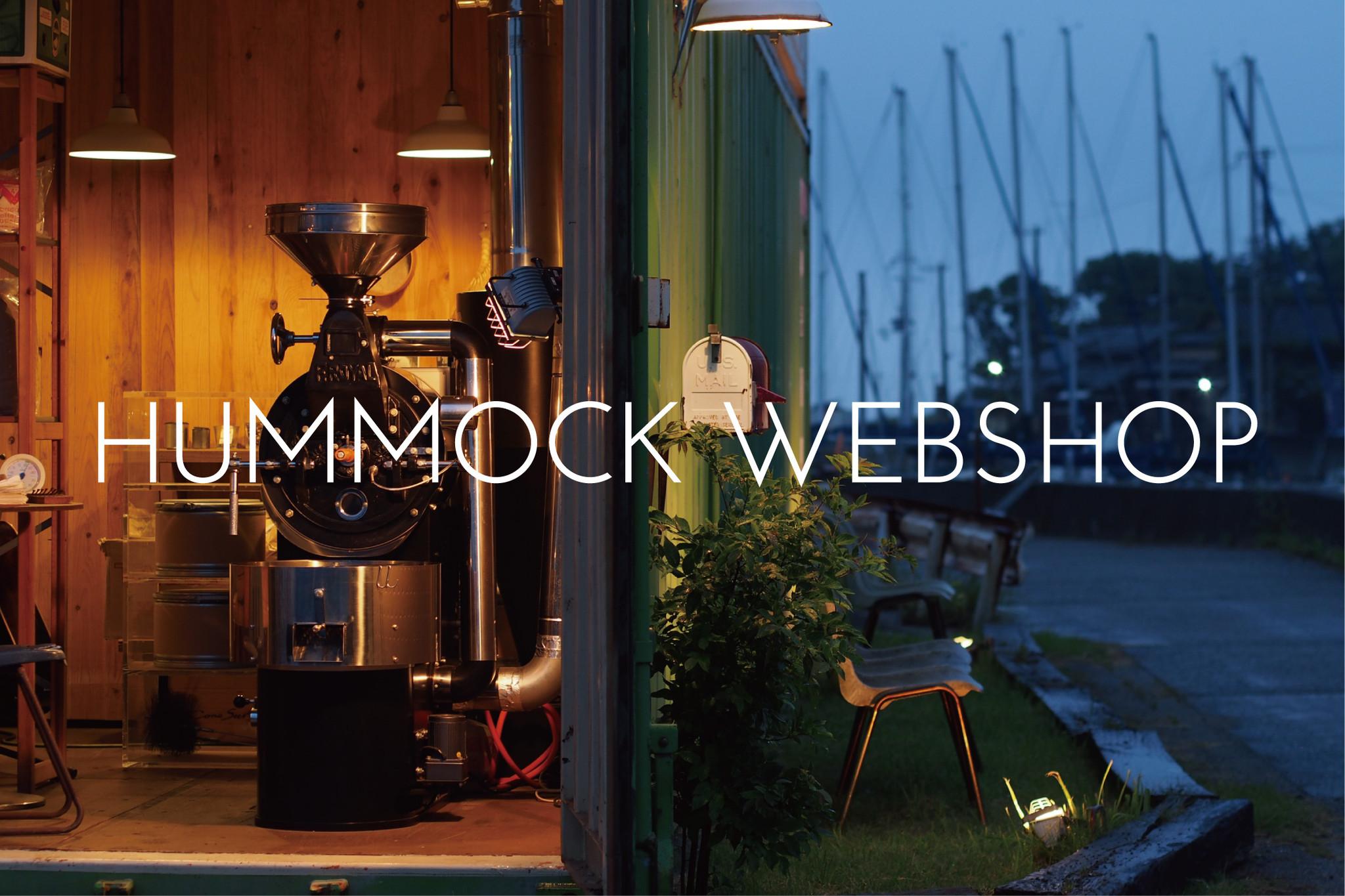 HUMMOCK WEBSHOP