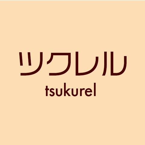 tsukurel