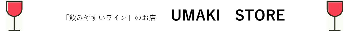 UMAKI STORE