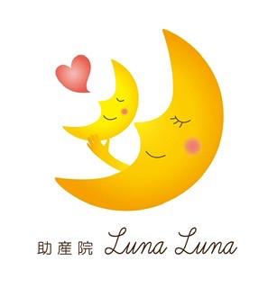 助産院LunaLuna