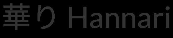 華り Hannari