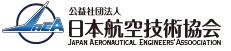 日本航空技術協会オンラインショップ
