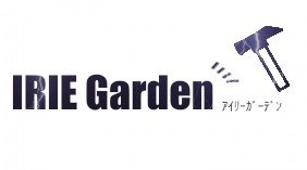 IRIE Garden (アイリーガーデン)
