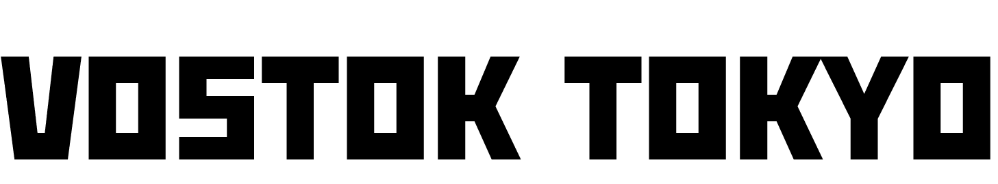 восток (ボストーク)