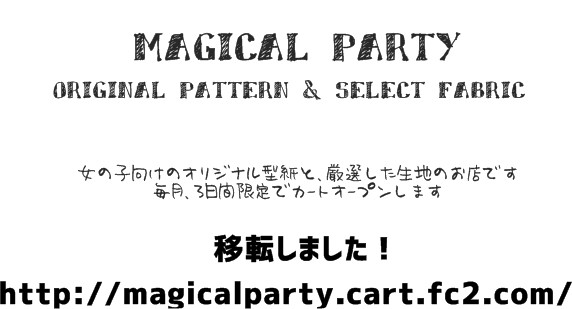 magical party