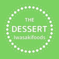 手作りデザート通販の岩崎食品  公式通販  オンラインショップ
