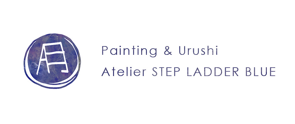 Atelier STEP LADDER BLUE