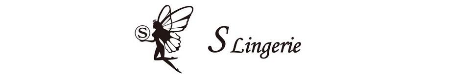 S Lingerie(神戸岡本エスランジェリー)インポートランジェリー 下着