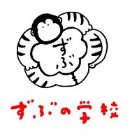 ずぶの学校 online shop