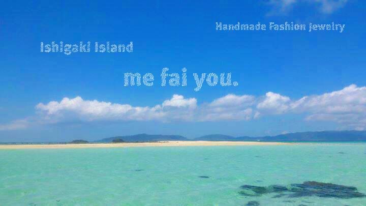me fai you.