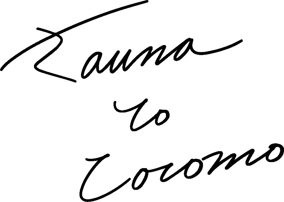 サウナトコロモ