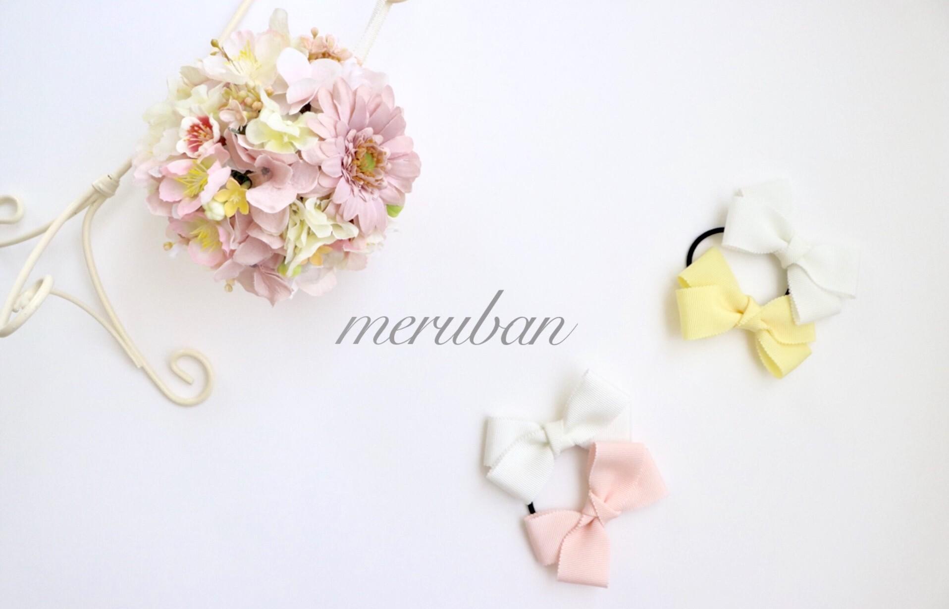 ⋈ meruban ⋈