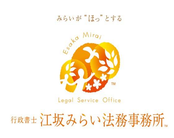 江坂みらい法務事務所