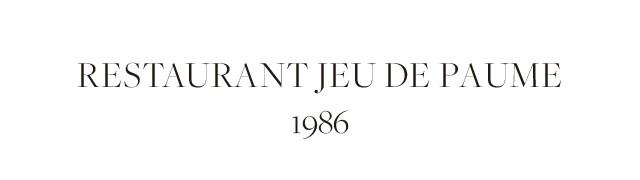 フランス料理の店 jeu de paume since 1986.