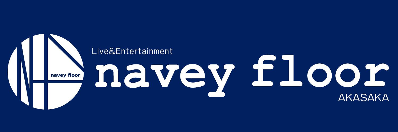 navey floor