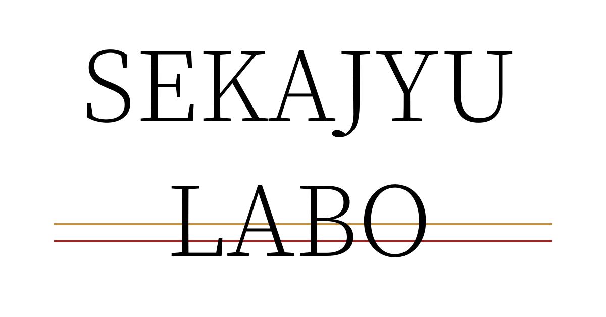 SEKAJYU LABO