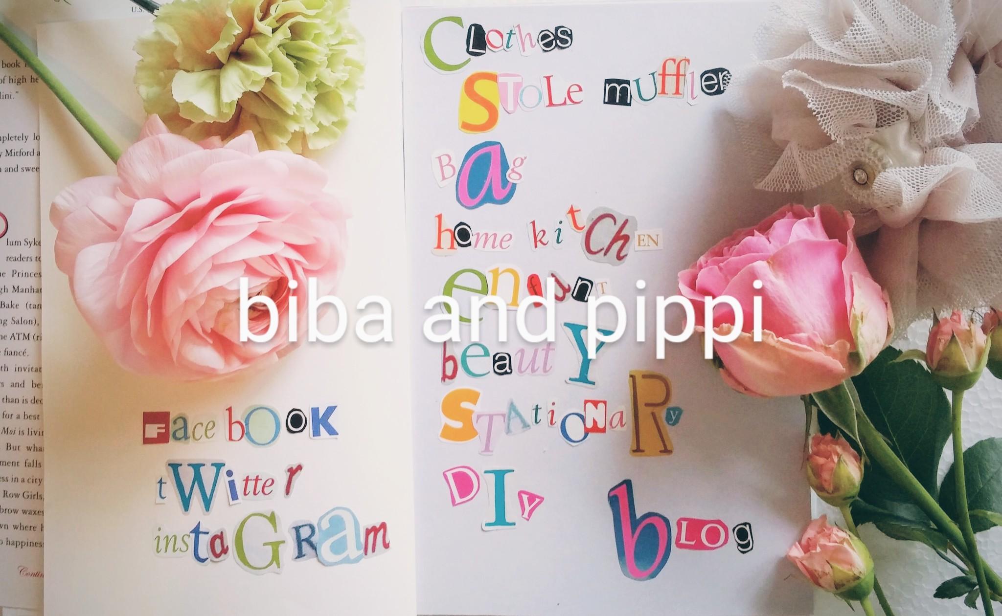 biba and pippi