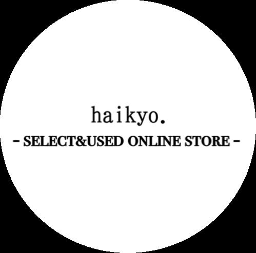 haikyo.