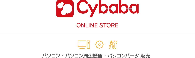 Cybaba オンラインストア