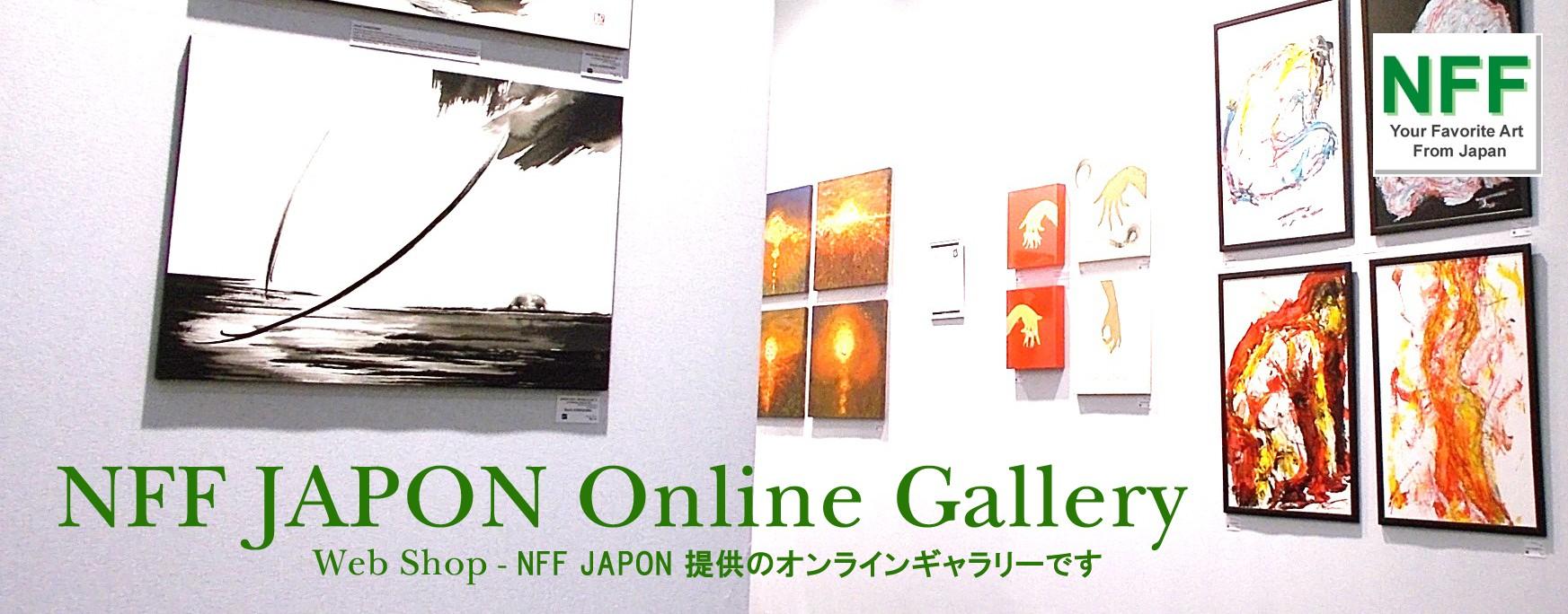 NFF JAPON Online Gallery