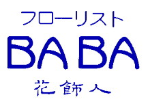 fbaba