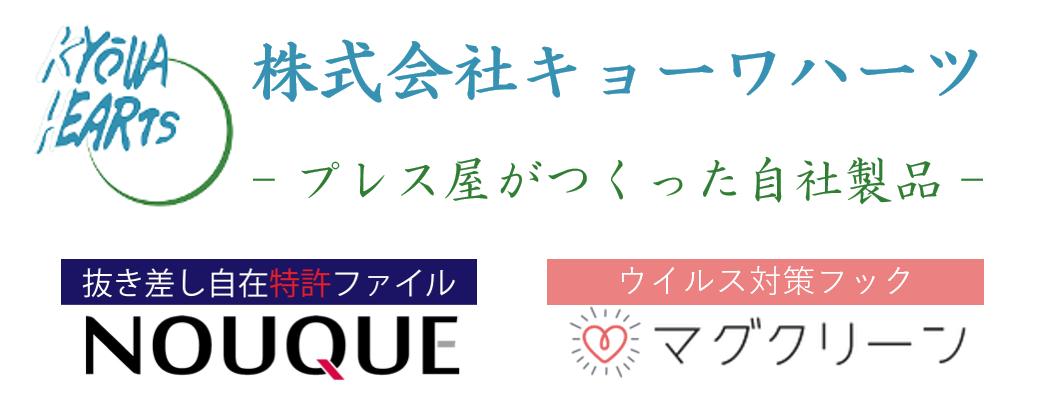 NOUQUE(ヌーケ)