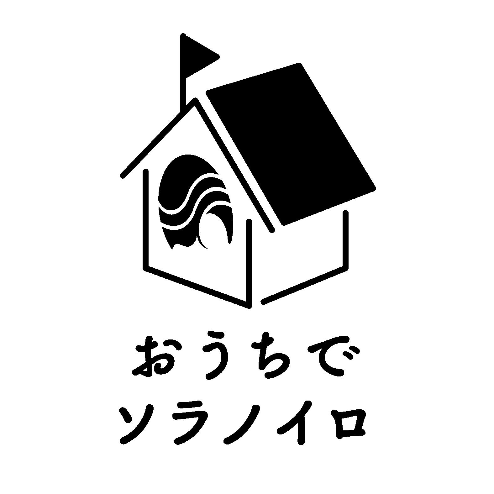 ソラノイロ 公式通販ショップ