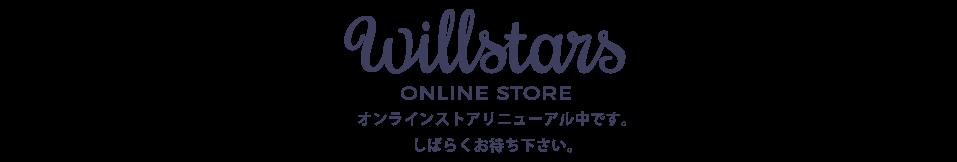 WILLSTARS ONLINE STORE|ウィルスターズオンラインストア