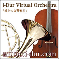 i-Dur Virtual Orchestra 楽曲データ販売