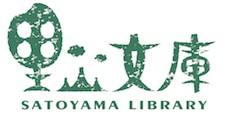 里山文庫 Satoyama Library おすそわけ商店