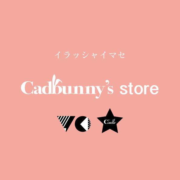 Cadbunny's store