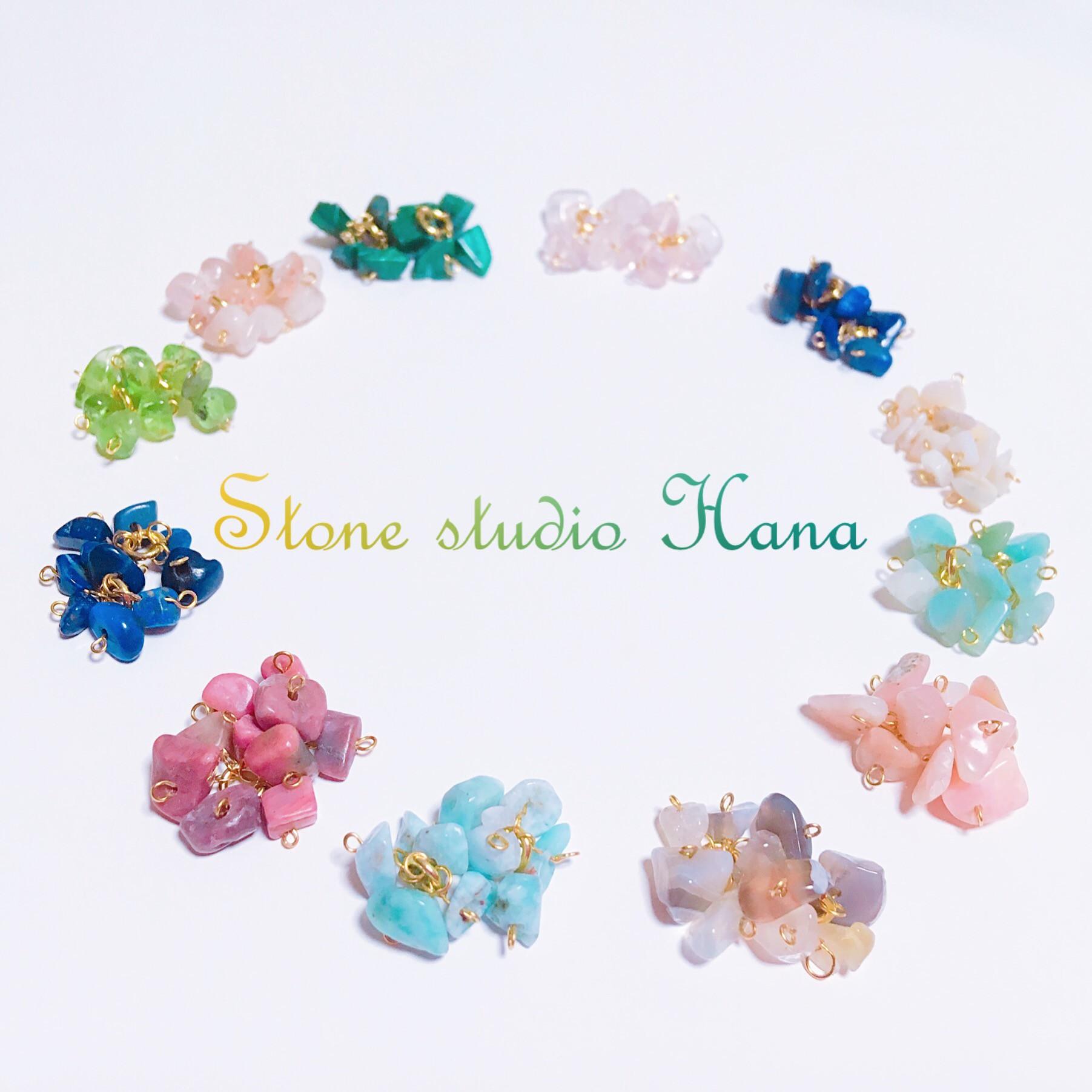 Stone studio  Hana