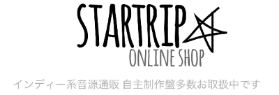 STARTRIP online shop
