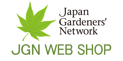 JGN WEB SHOP