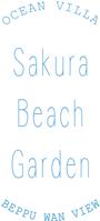Sakura Beach Garden ONLINE SHOP