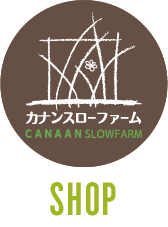 canaan slow farm shop