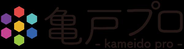 亀戸プロECサイト