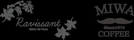 Ravissant Atelier de fleurs/自家焙煎コーヒー豆の店 美和珈琲道