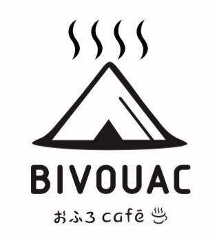 おふろcafé bivouac(ビバーク)