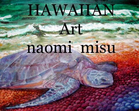 HawaiianArt -naomi misu-