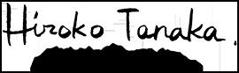 イラストレーター・たなかひろこ/卸販売ショップ