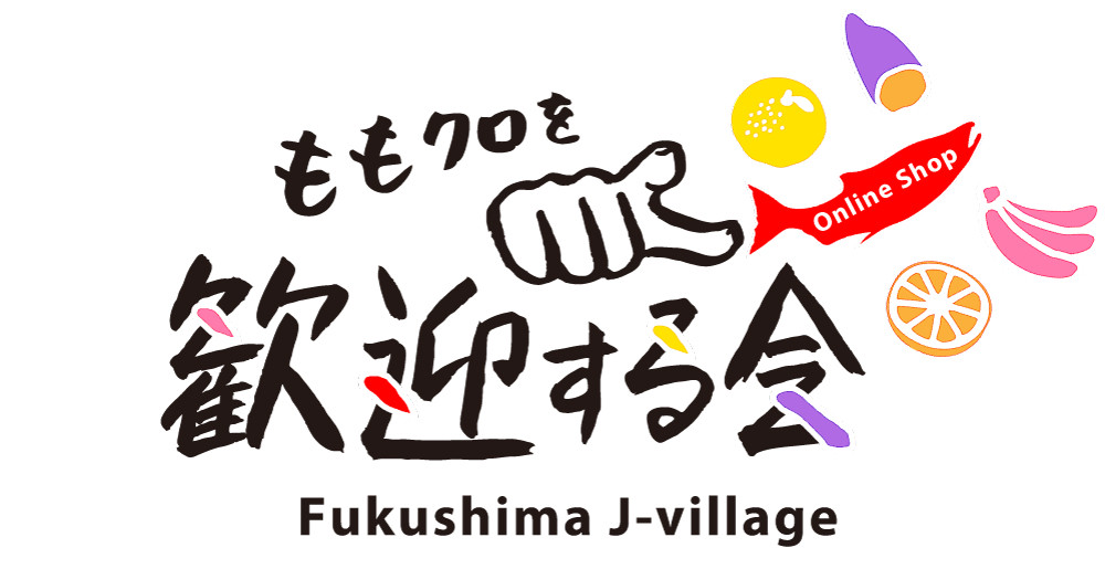 ももクロを歓迎する会 FUKUSHIMA J-village Online Shop