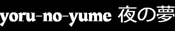 yorunoyume