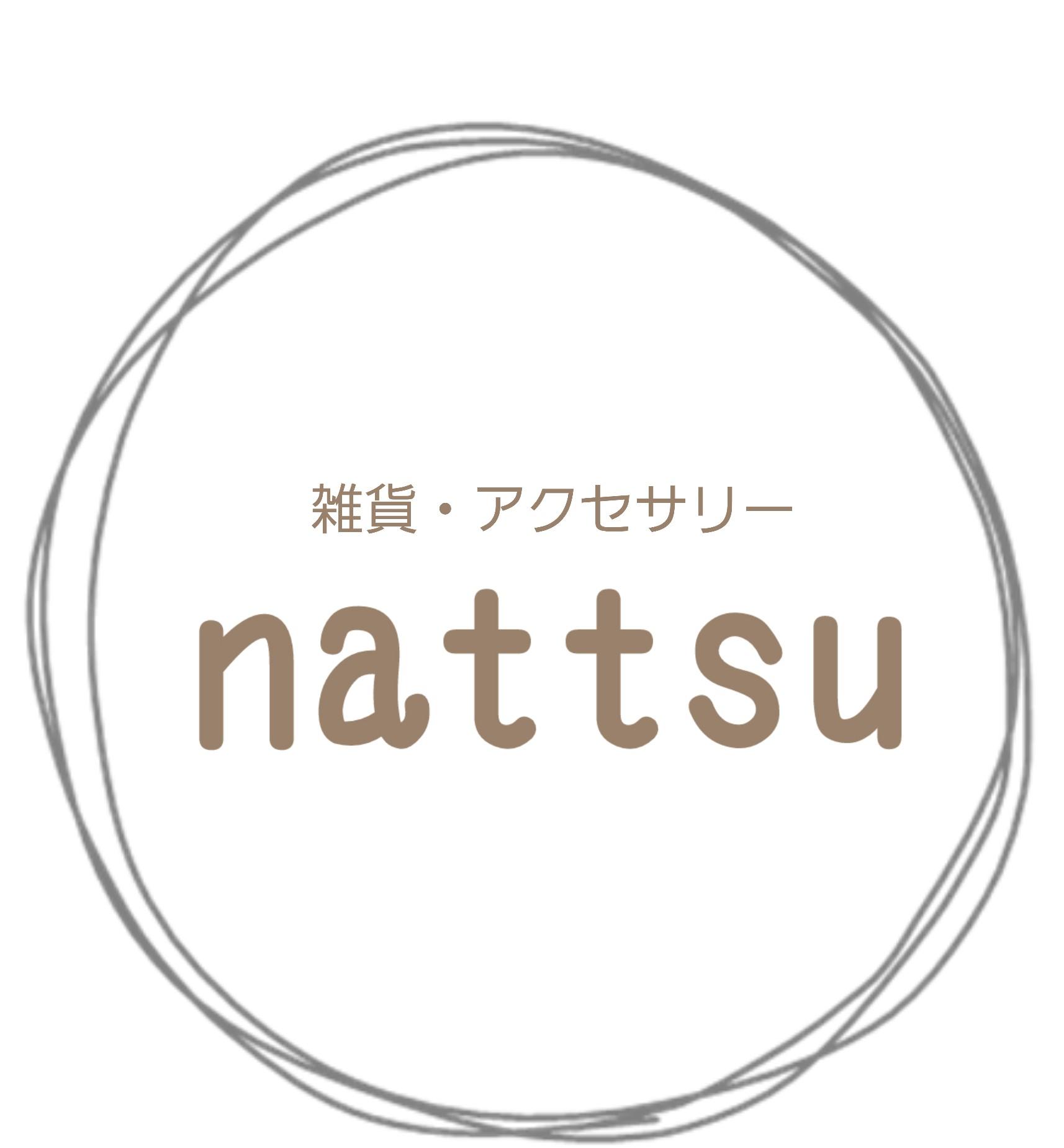 雑貨・アクセサリー nattsu