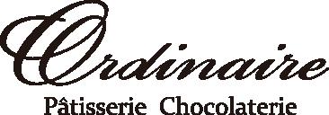 パティスリーショコラトリー オーディネール